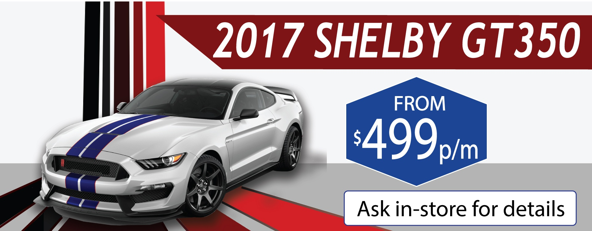 2017 Shelby Clearout