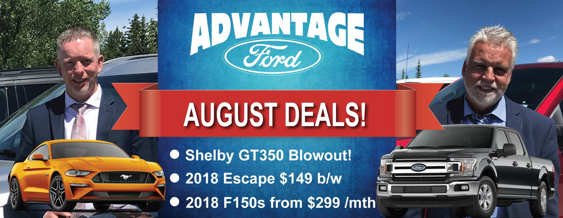 August Savings at Advantage Ford